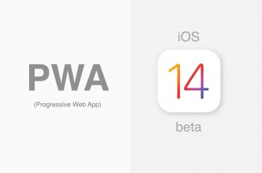 PWA on iOS 14 Beta