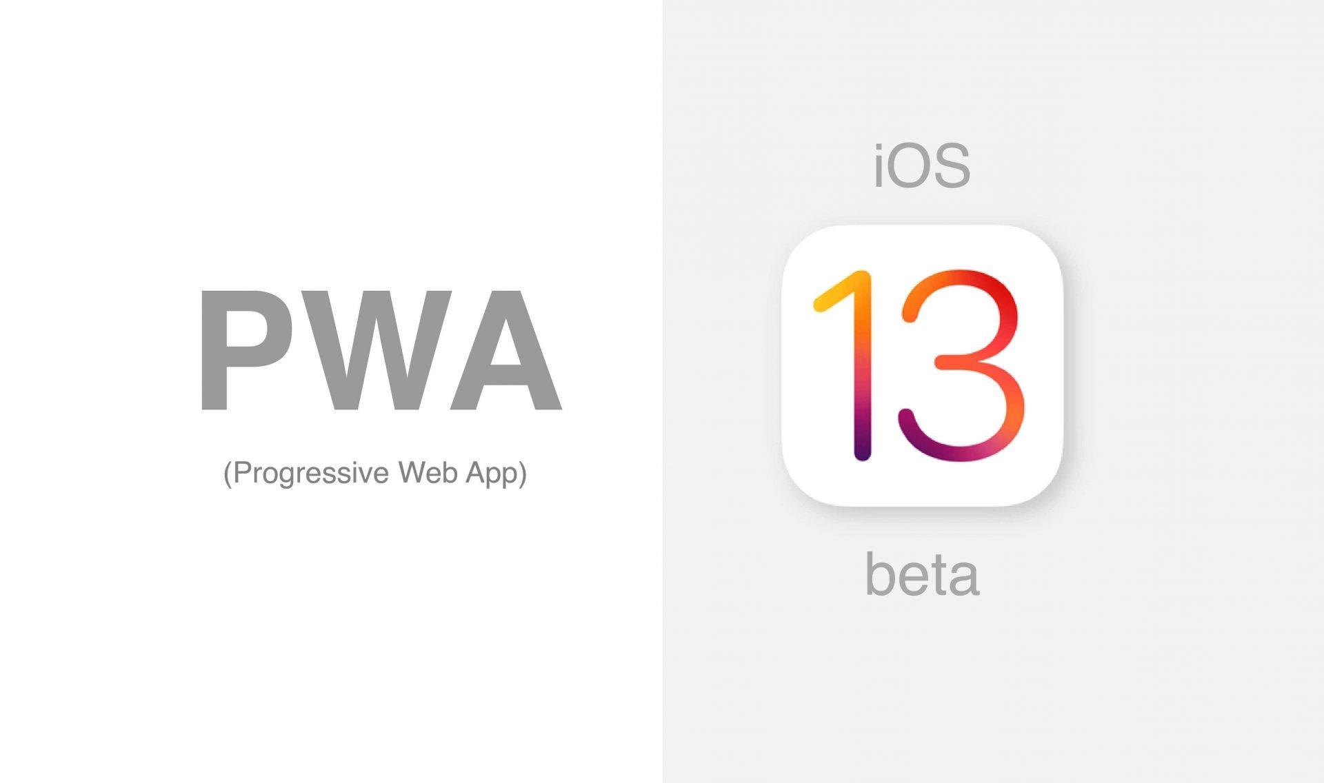 pwa-ios-13-beta