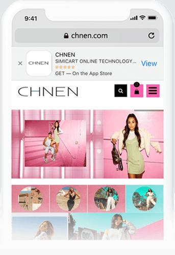 CHNEN App Promotion